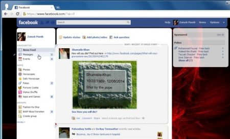 Beauty FB: Modificare la grafica di Facebook [Chrome]